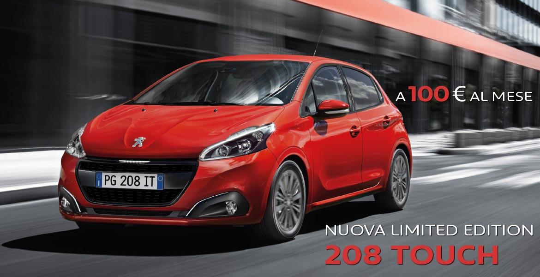 Peugeot 208 touch professione auto peugeot roma
