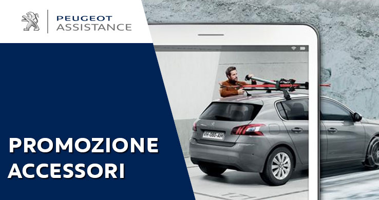 assistenza-peugeot-roma-professione-auto-peugeot-roma-promozione-accessori-accessoriok